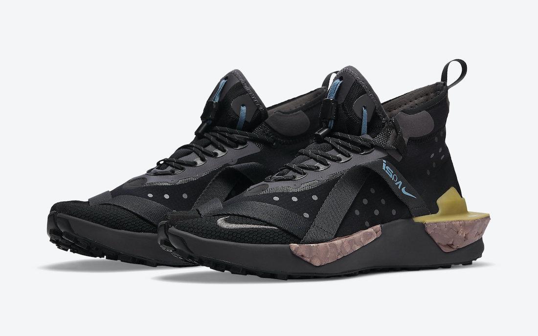 Nike ISPA Drifter Split Black Iron Grey AV0733-002 Release Date