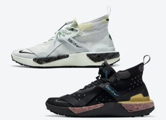 Nike ISPA Drifter Split Release Date