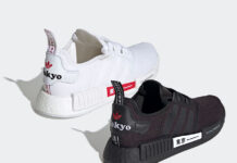 adidas NMD R1 Tokyo H67746 H67746 Release Date Info