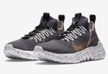 Nike Space Hippie 01 Black Copper CZ6148-002 Release Date Info