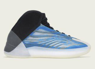 adidas Yeezy Quantum Frozen Blue GZ8872 Release Date