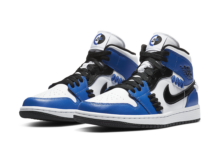Air Jordan 1 Mid SE Sisterhood Game Royal CV0152-401 Release Date