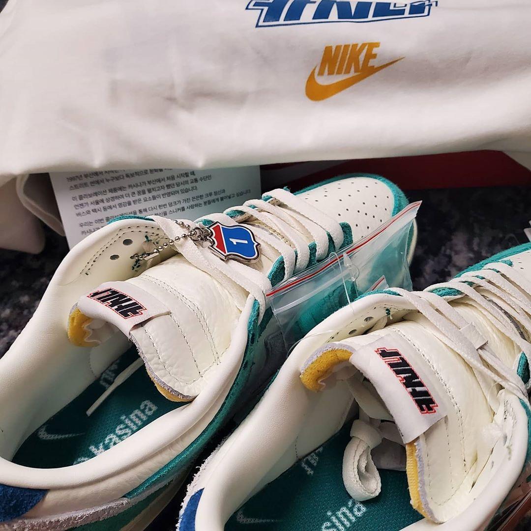 Kasina Nike Dunk Low Neptune Green Release Date
