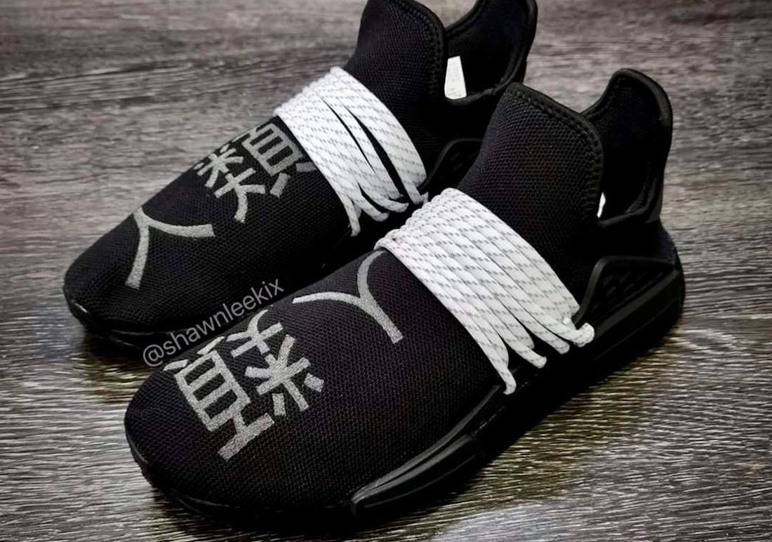 Pharrell adidas NMD Hu Black 2020