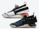 Nike Drifter Gator ISPA CI1392-400 CI1392-100 Release Date Info