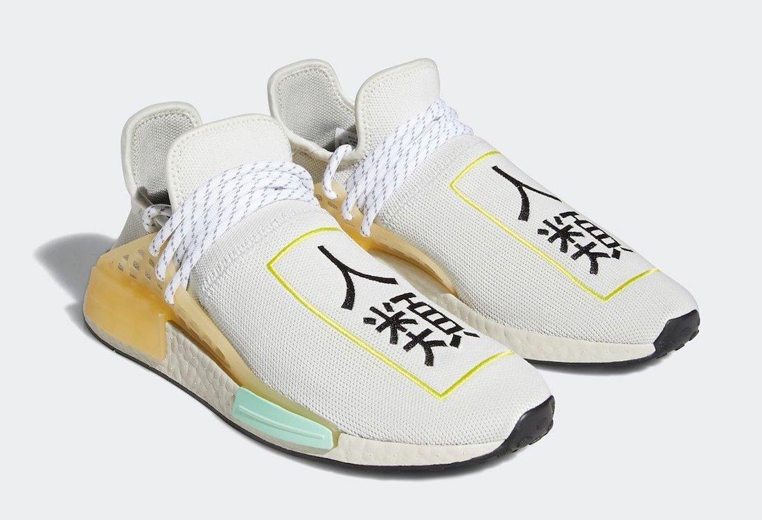 Pharrell adidas NMD Hu Asia Pacific Q46467 Release Date