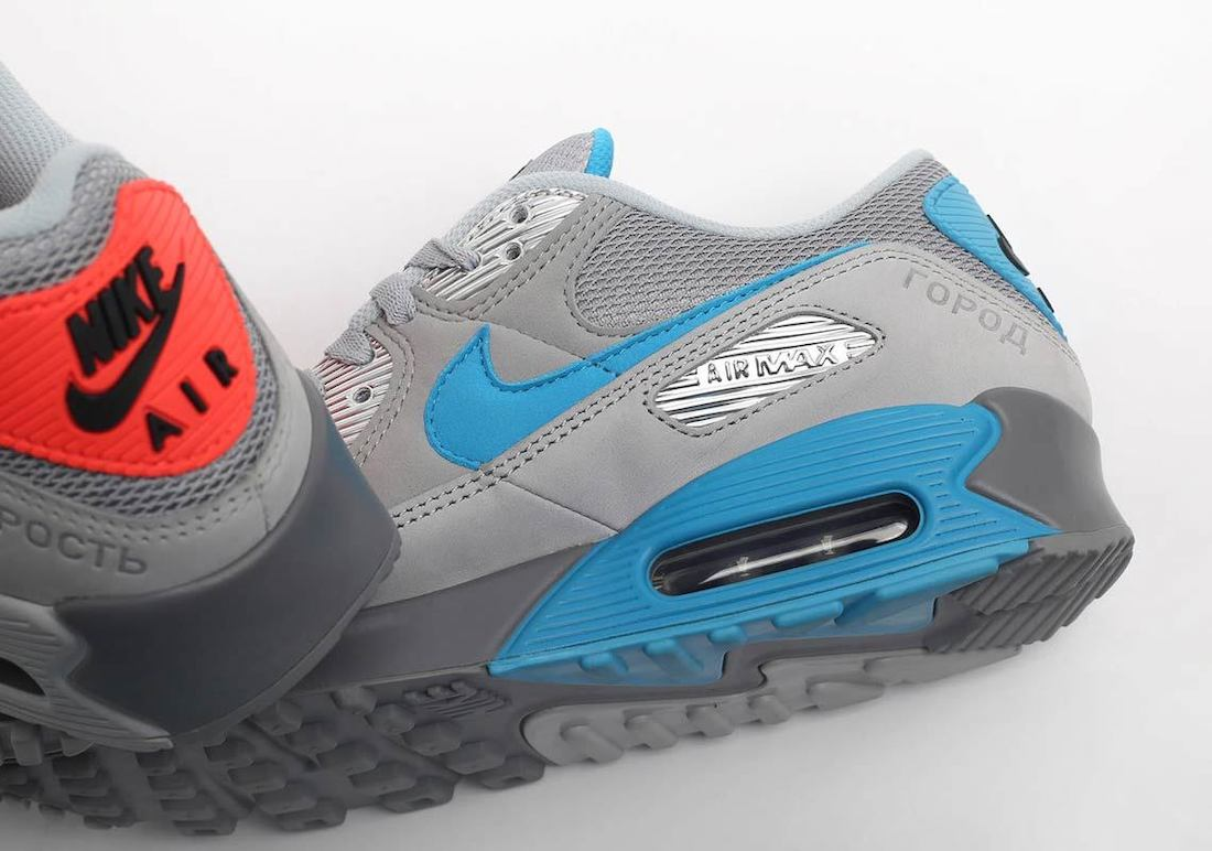 Nike Air Max 90 Moscow DC4466-001 Release Date Info