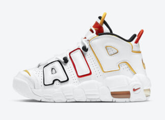 Nike Air More Uptempo Raygun DD9282-100 Release Date Info