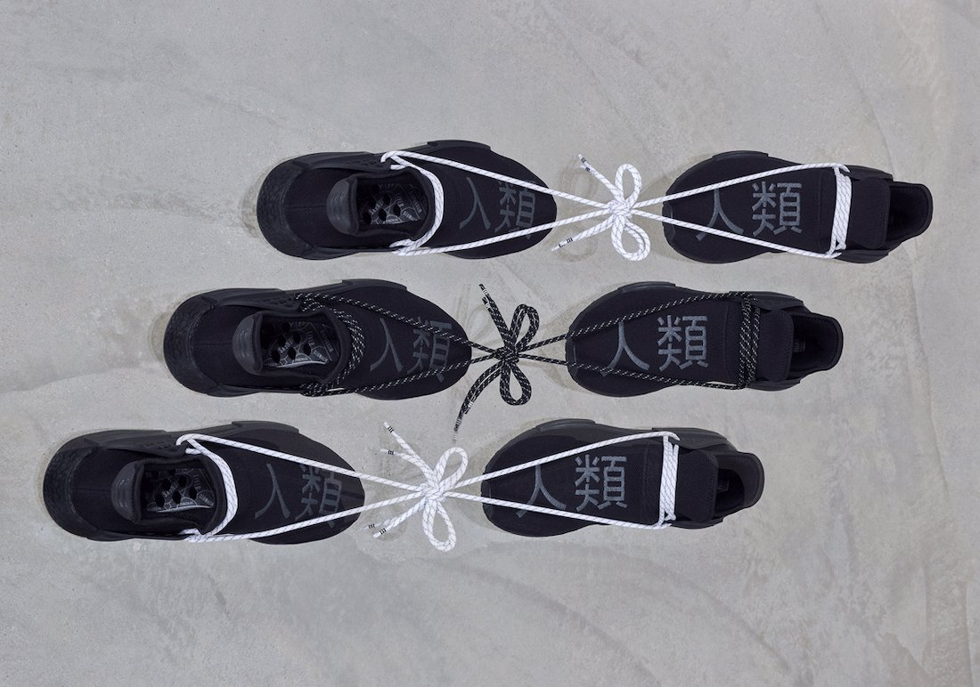 Pharrell adidas NMD Hu Black GY0093