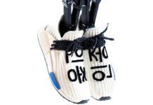 Pharrell adidas NMD Hu Cream Q46454 Release Date