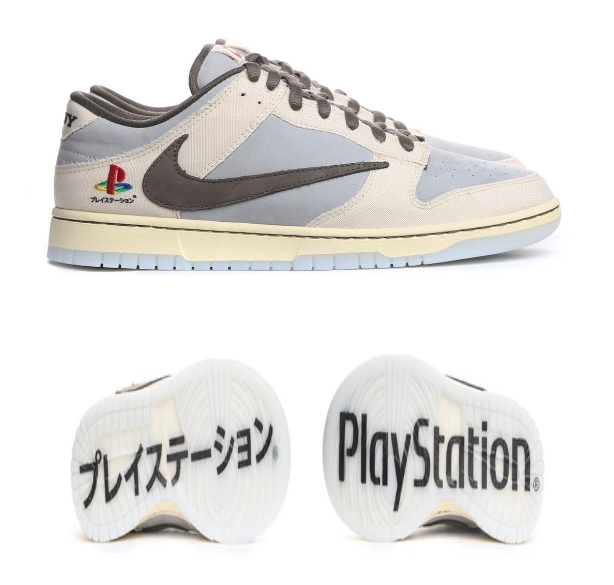 Travis Scott PlayStation Nike Dunk Low Release Details