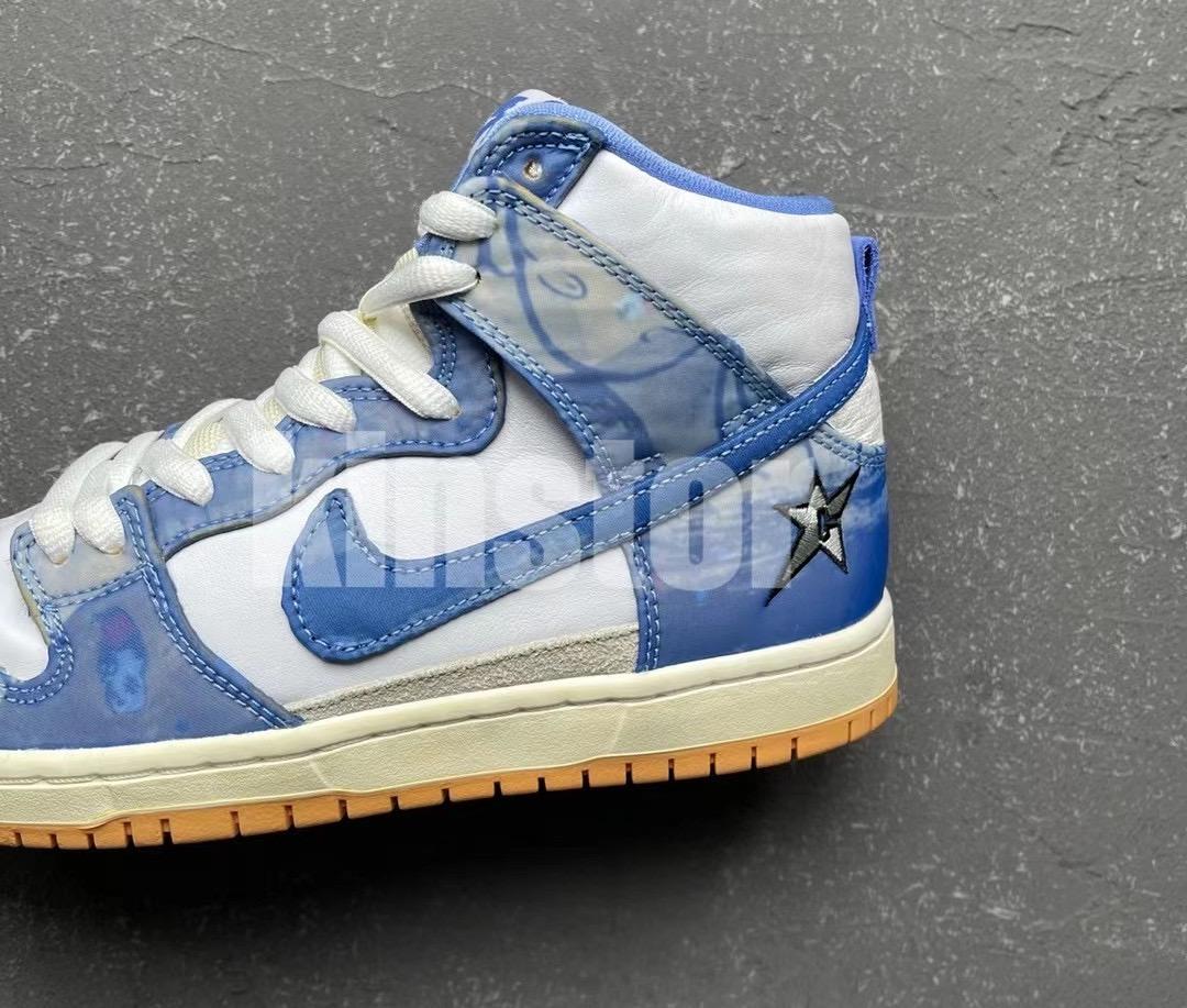 Carpet Company Nike SB Dunk High Release Info CV1677-100