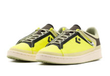 Converse Seam Tape Pro Leather Low Lemon Venom Black Release Date Info