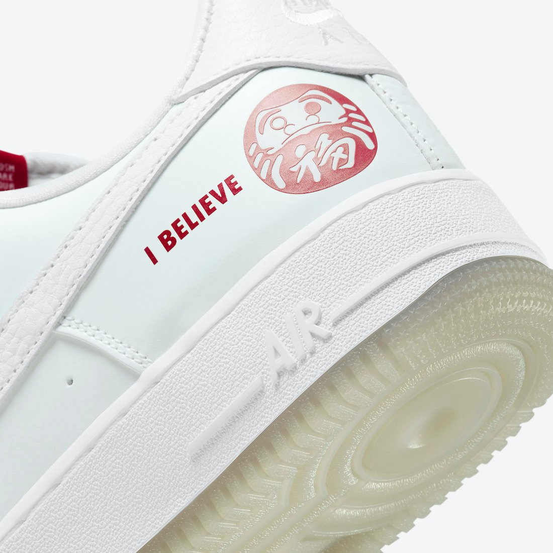 Nike Air Force 1 Low I Believe Nike Air Force 1 Low I Believe DD9941-100 Release Date Info Release Date Info