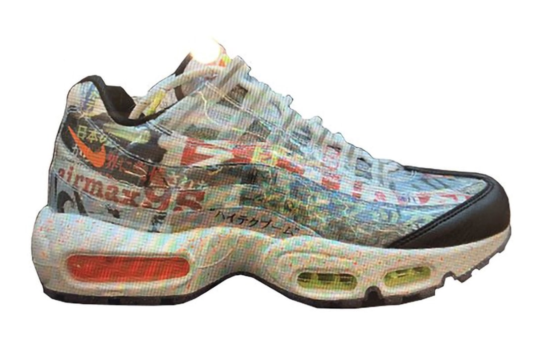 Nike Air Max 95 Japan 2021 Release Date Info