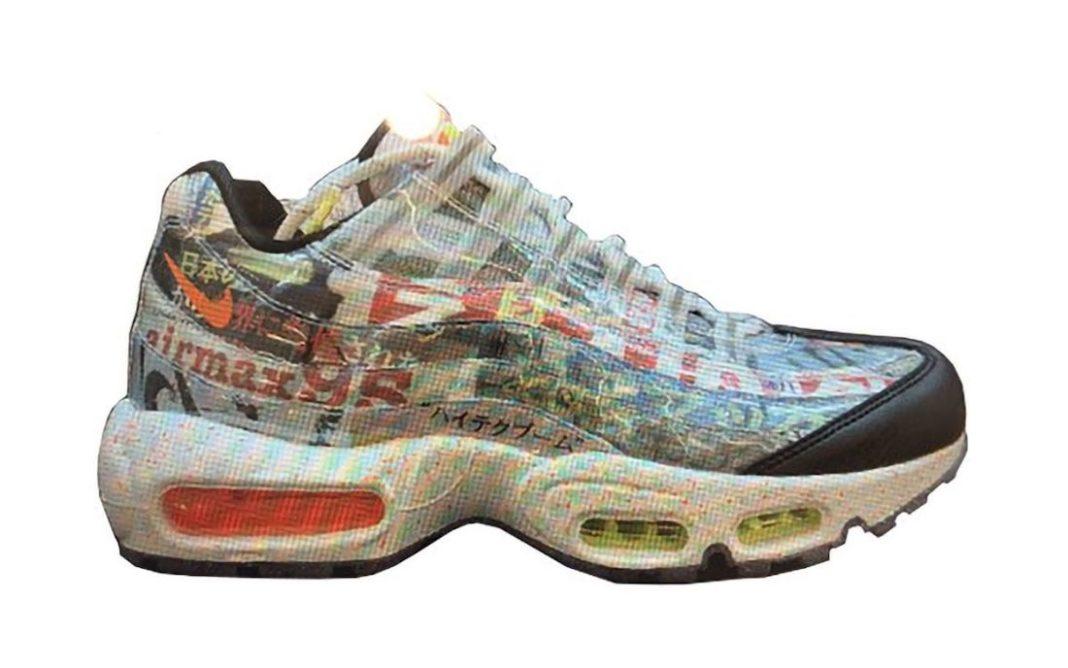Nike Air Max 95 Japan 2021
