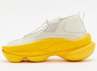 Pyer Moss The Sculpt Cream Yellow Release Date Info