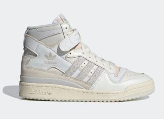 adidas Forum 84 High Orbit Grey FY4576