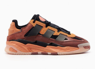 adidas Niteball Hazy Copper FX7642 Release Date Info