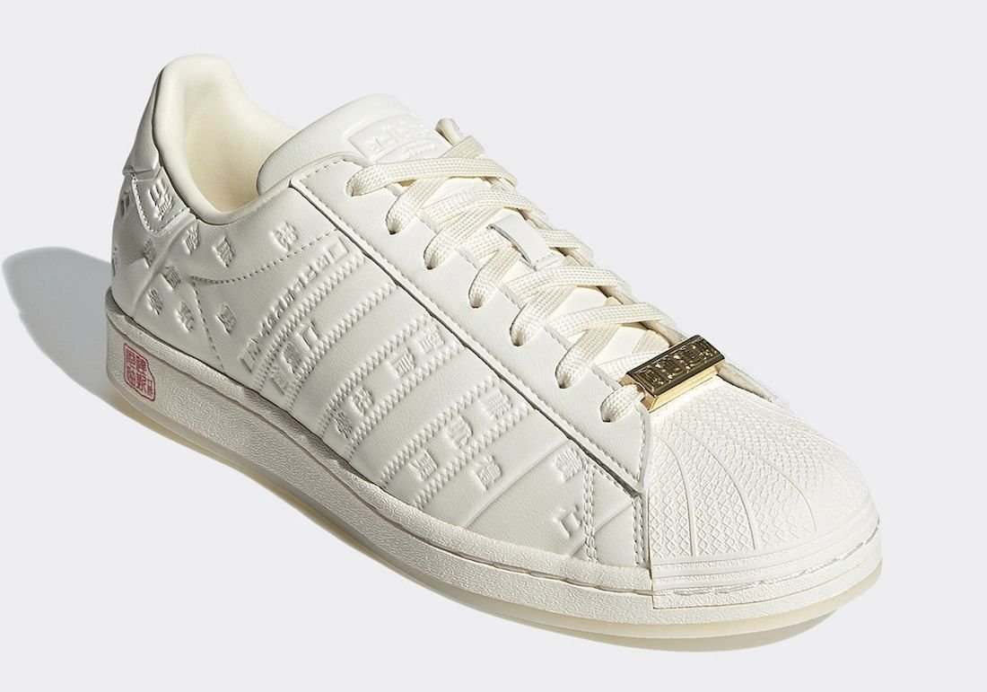 adidas Superstar Chinese New Year 2021 GZ9030 Release Date Info