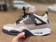 Air Jordan 4 Taupe Haze Release Date DB0732-200