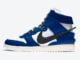 Ambush x Nike Dunk High Deep Royal Blue CU7544-400 Release Date Info