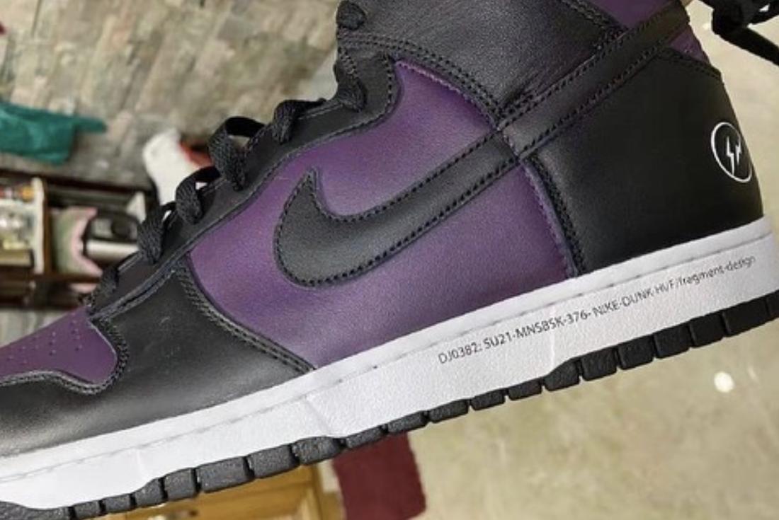 Fragment Nike Dunk High Beijing