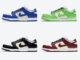 Supreme Nike SB Dunk Low 2021 Release