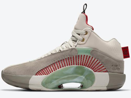 Clot Air Jordan 35 XXXV Sepia Stone Release Date