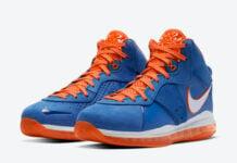 Nike LeBron 8 HWC Hardwood Classic CV1750-400 2021 Release Info Price