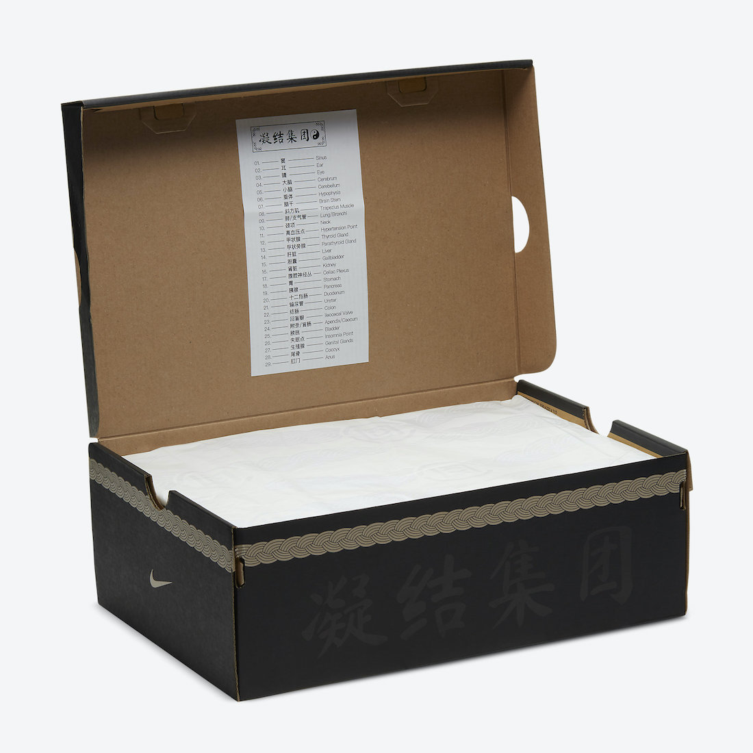 Clot Nike Air Max 1 KOD CHA DD1870-200 Release Date