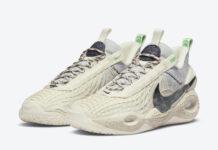 Nike Cosmic Unity Natural DA6725-100 Release Date Info