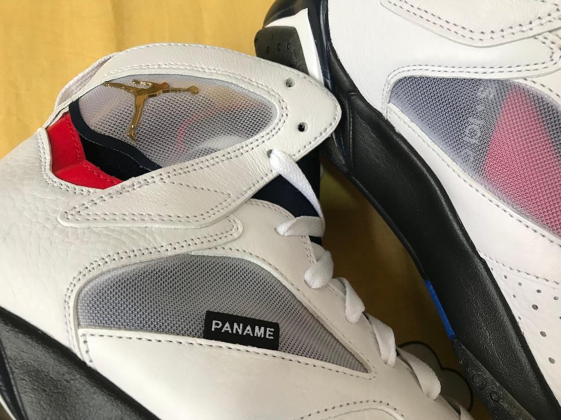 PSG Air Jordan 7 CZ0789-105 Release Date
