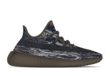 adidas Yeezy Boost 350 V2 MX Rock Release Date Info