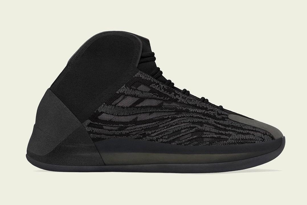 adidas Yeezy Quantum Onyx GX1317 Release Date