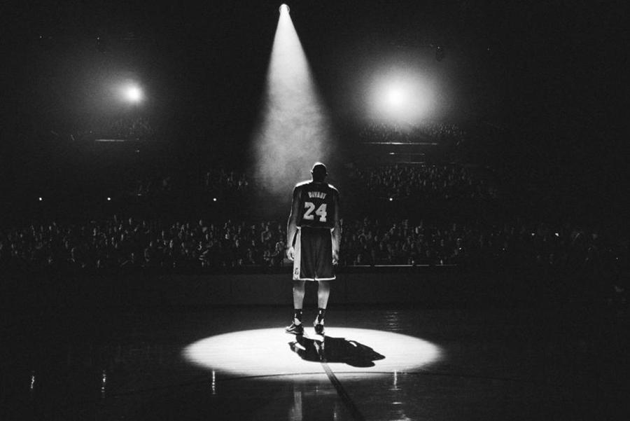 Kobe Bryant Nike Deal Over 2021