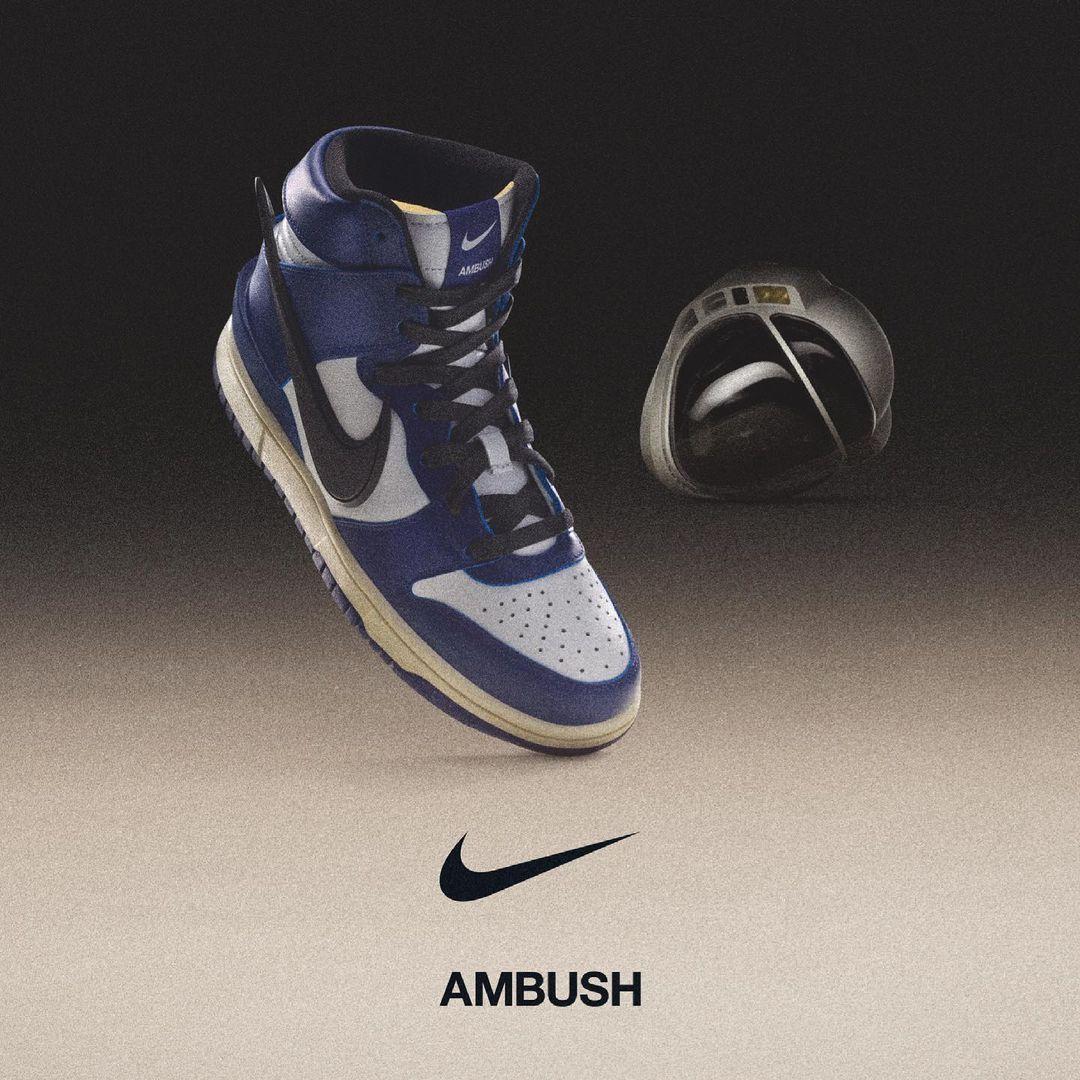 Ambush x Nike Dunk High Deep Royal Blue CU7544-400 Release Date
