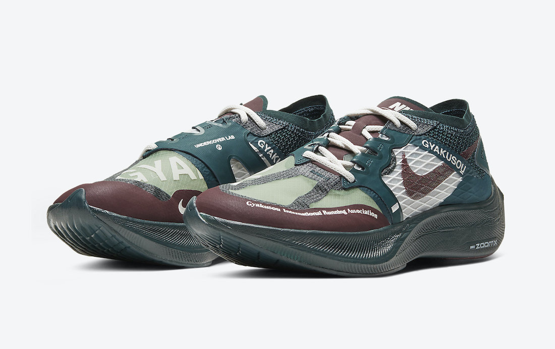 Nike Gyakusou ZoomX VaporFly Next% 2 CT4894-300 Release Date Info