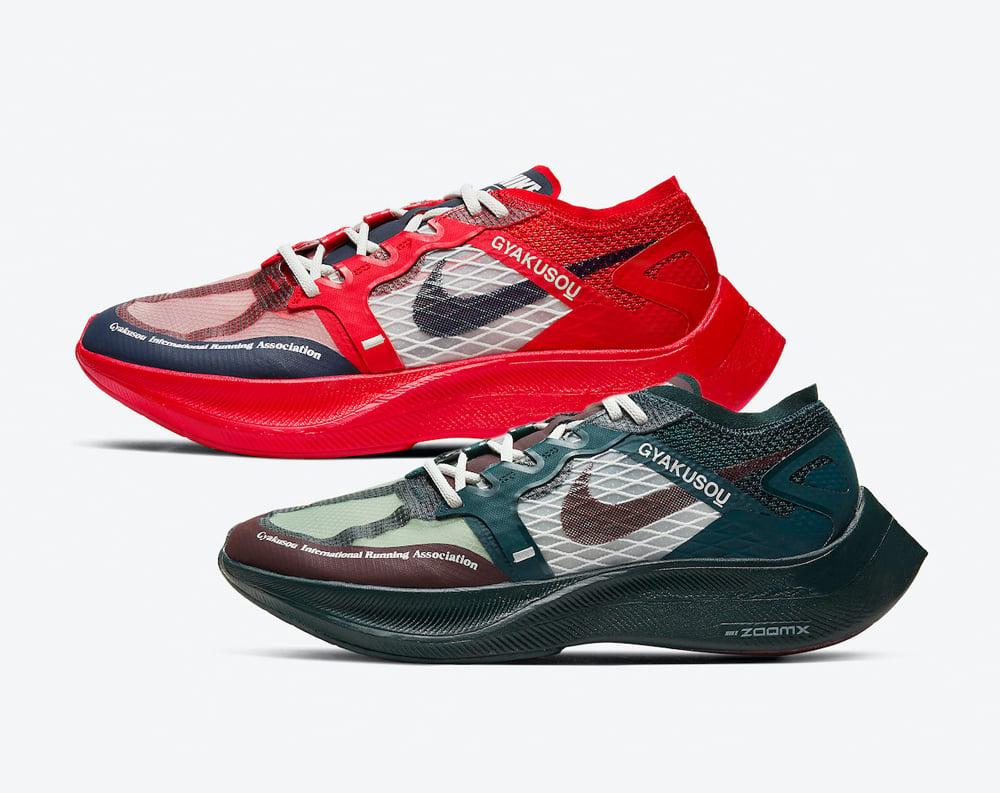 Nike Gyakusou ZoomX VaporFly Next% 2 Release Date Info