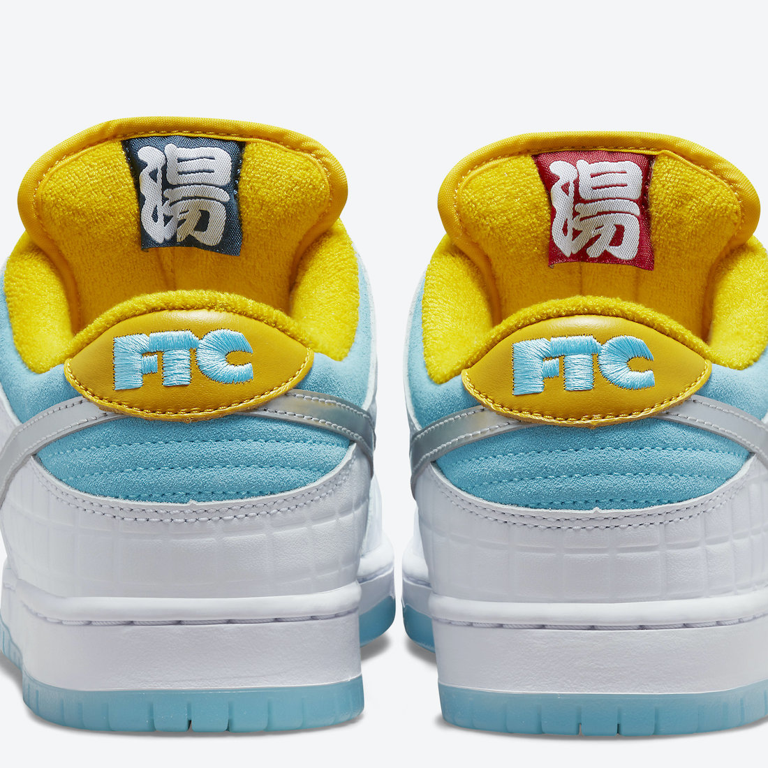 ftc nike sb dunk low bathhouse DH7687 400 release date 9