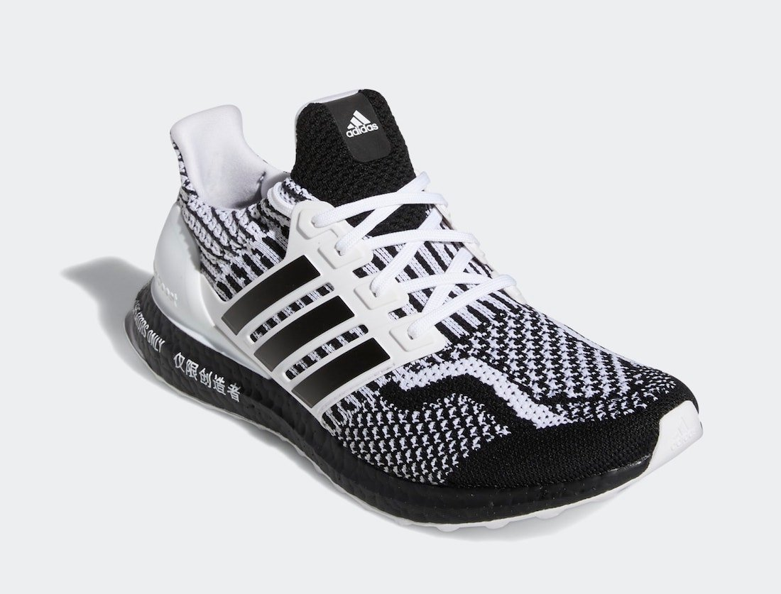 adidas Ultra Boost 5.0 DNA Black White GY1188 Release Date Info
